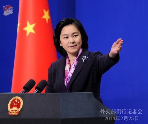 2014年2月25日外交部发言人华春莹主持例行记者会