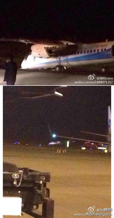 根据现场的照片判断,机身结构完整,人员应该没有重大的伤亡。