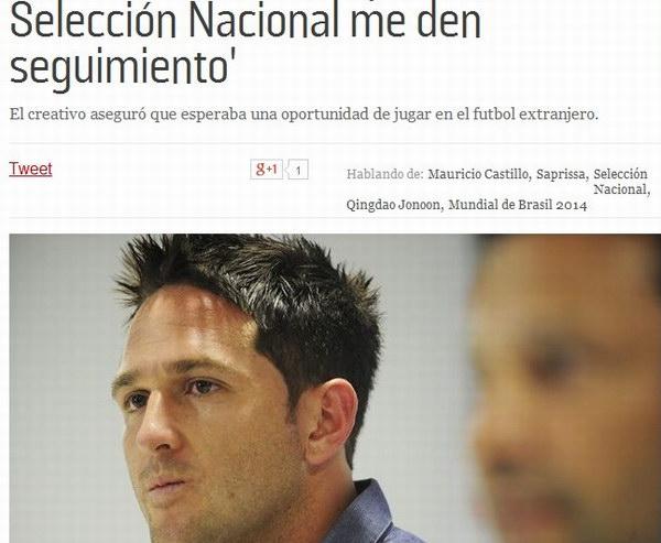 哥斯达黎加国脚毛里西奥-卡斯蒂略将在新赛季加盟青岛中能