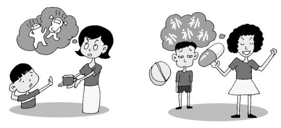 儿童科漫画图片