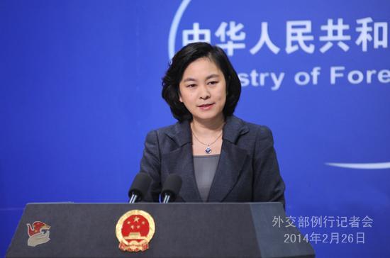 中新网2月26日电外交部发言人华春莹26日主持例行记者会,就中国设立南京大屠杀死难者国家公祭日、日本归还核物质钚、制定南海行为准则等答记者问。