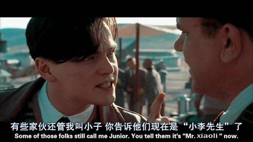 《飞行家》中小李每一次蹙眉和咆哮,都似乎要把观众的心挖出来放在评委手上。