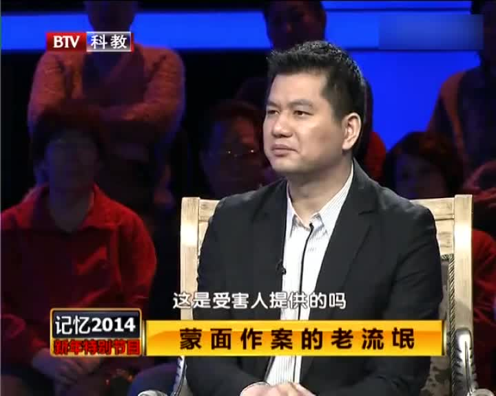 """失联客机假护照_抓捕""""双桥老流氓"""" - 搜狐视频"""