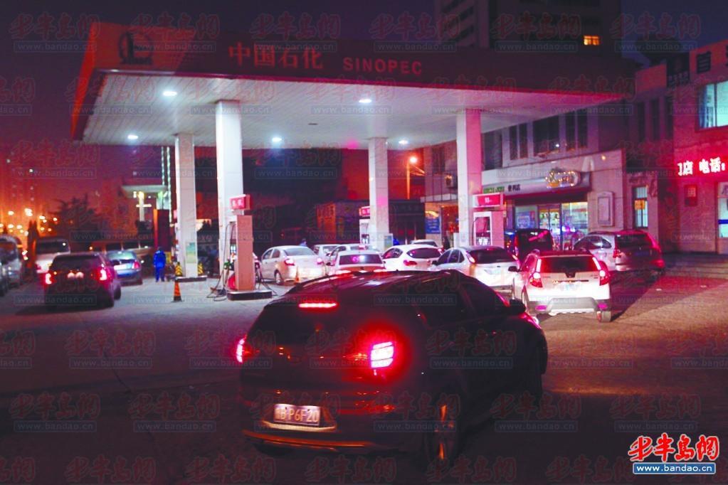 青岛93号汽油价格_成品油价格年内首次上调 青岛93号汽油上涨1毛6-搜狐青岛