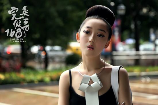 蒋梦婕《完美假妻》诠释狂拽炸一代