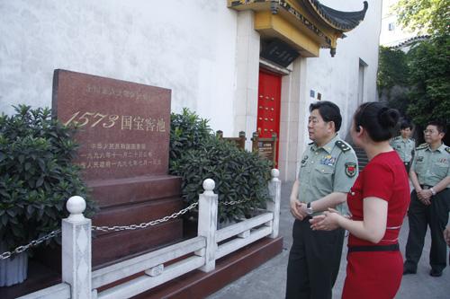 谷俊山涉四宗罪被公诉 或因涉密不公开审理(5