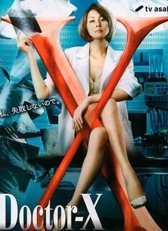 DoctorX 2