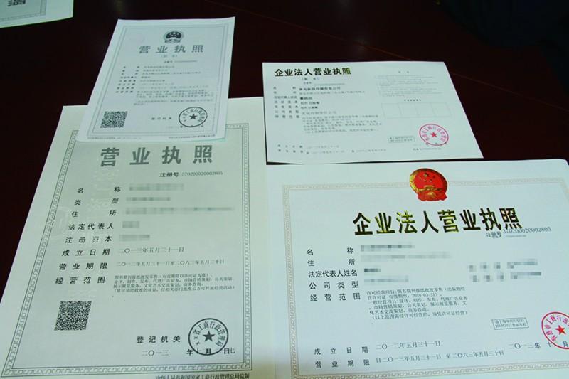 昨天,记者从青岛市工商局获悉,下月起,青岛将全面实施工商登记制度
