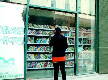 背靠长清大学城十余家高校的大学生资源,王涛的诚信书店主要以经营图片