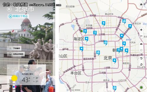 here是一款比较全面的地图应用,无论有无wi-fi或数据连接都能使用.