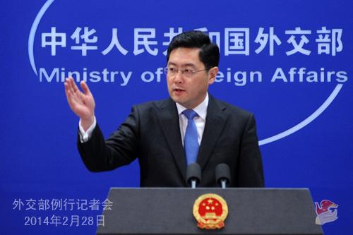 2014年2月28日外交部发言人秦刚主持例行记者会