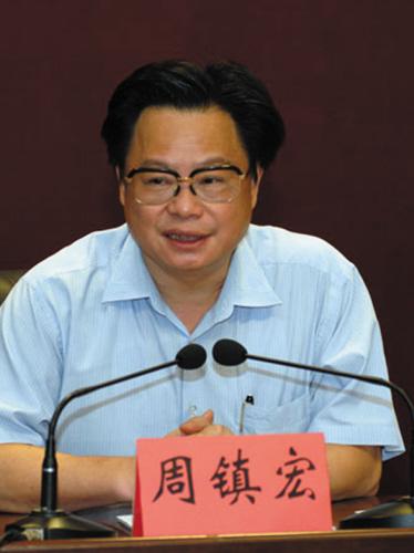 广东省委统战部原部长周镇宏一审被判处死缓(