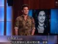 《艾伦秀第11季片花》S11E42 亚当·兰伯特曝奇葩造型