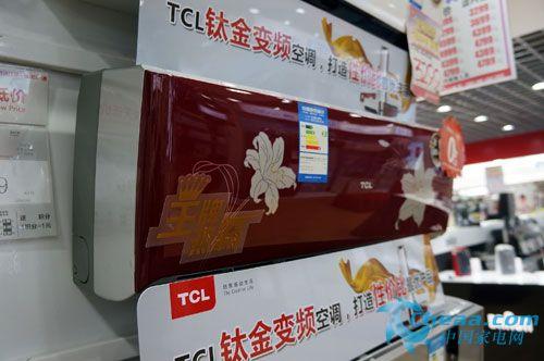 TCL王牌热霸空调