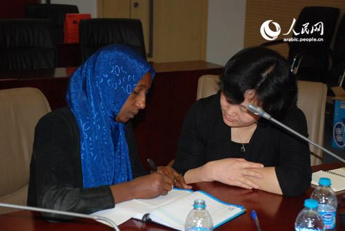 苏丹报纸《akhirlahza》记者艾哈莱姆・黛布