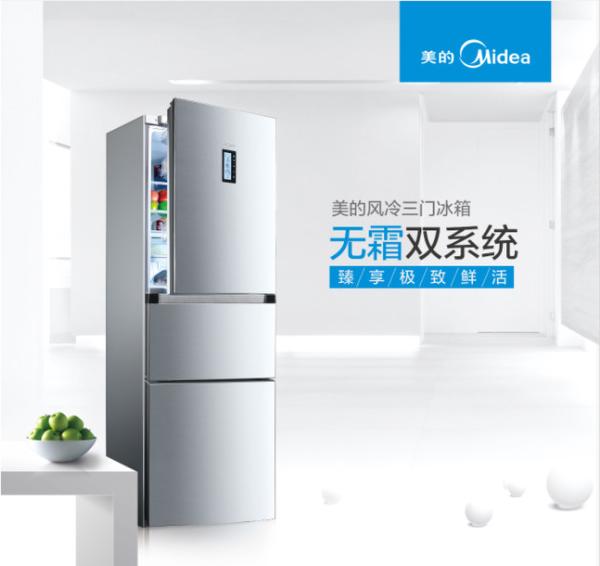 迎战2014 美的冰箱节能保鲜双管齐下