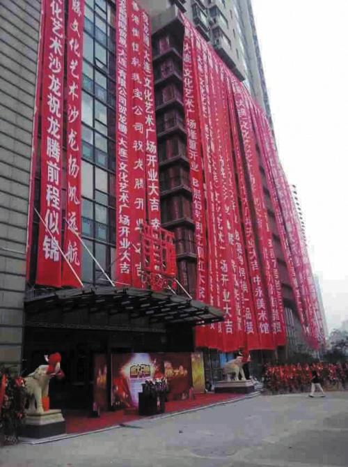 com,juesewu.com,占有居筱亦,www.zq88.