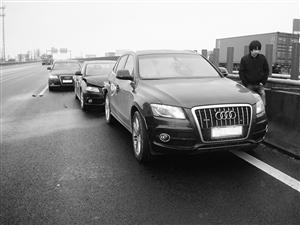 audi车-金报讯(         )3月2日下午,一队去慈溪迎新的奥迪车队,由于跟车图片