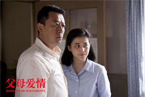 《父母爱情》收视破3 编剧曝料:不中意郭涛