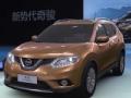 [广告视频]新势代奇骏 新车上市媒体发布