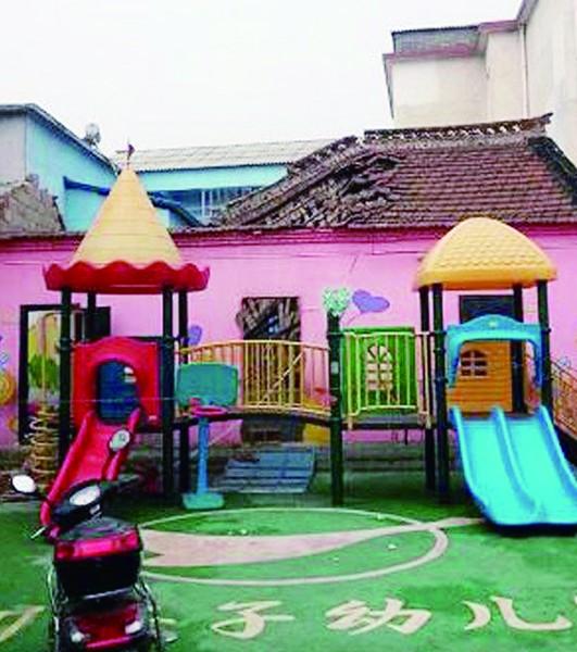 河南幼儿园房顶坍塌酿惨剧组图 搜狐滚动