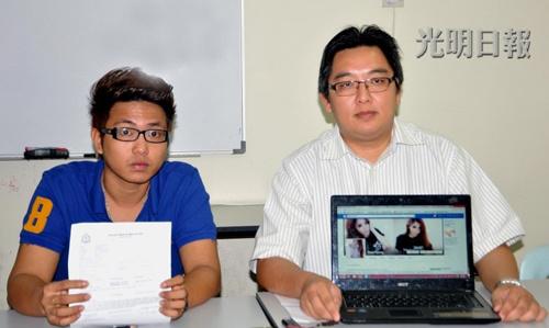 华裔被大马移花接木变半裸男美女照片遭勒索李玲玉图片美女图片