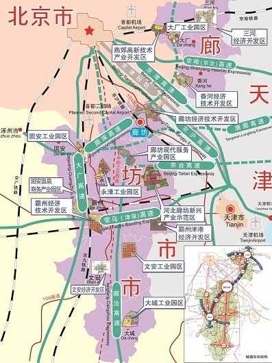 廊坊与北京新机场如此近距离