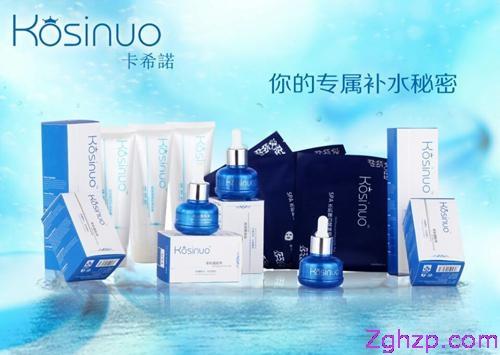 KOSINUO卡希諾,一个专注补水的护肤品牌