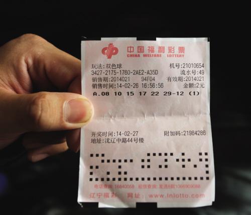 媒体新闻滚动_搜狐资讯  1   2月27日晚,中国福利彩票双色球游戏进行
