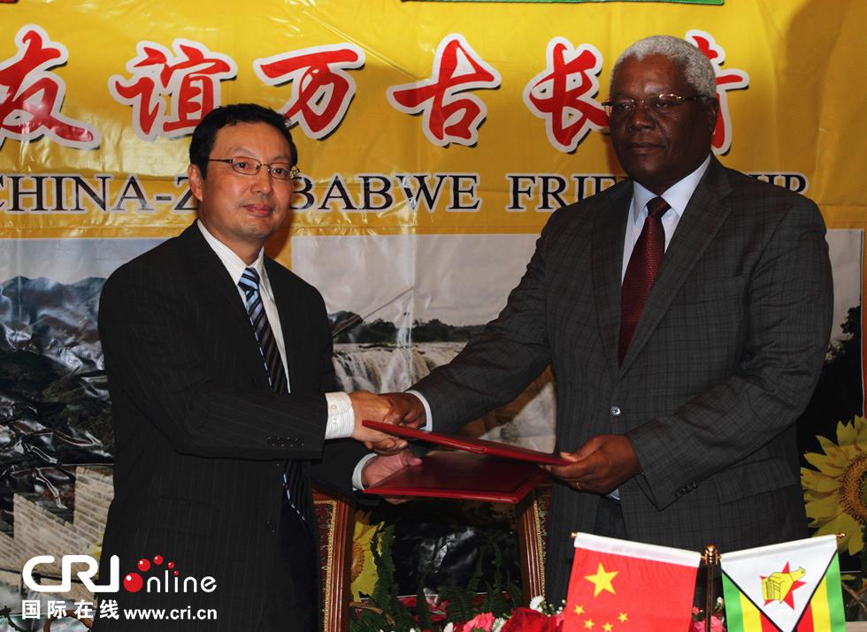 中国政府向津巴布韦洪灾地区捐款50万美元(组图)图片