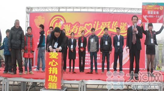 王君杰;; 捐款活动现场; 邓州公益慈善募捐活动 当天共募捐善款22029.
