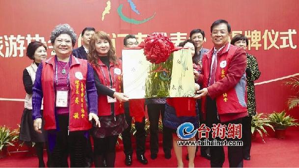 东南网3月6日讯(海峡导报记者 张燕娟 通讯员 王肖敏)昨日,随着台中市旅游协会厦门代表处的成立,在厦门备案设立的台湾民间社团共达到15家,居大陆各城市之最。
