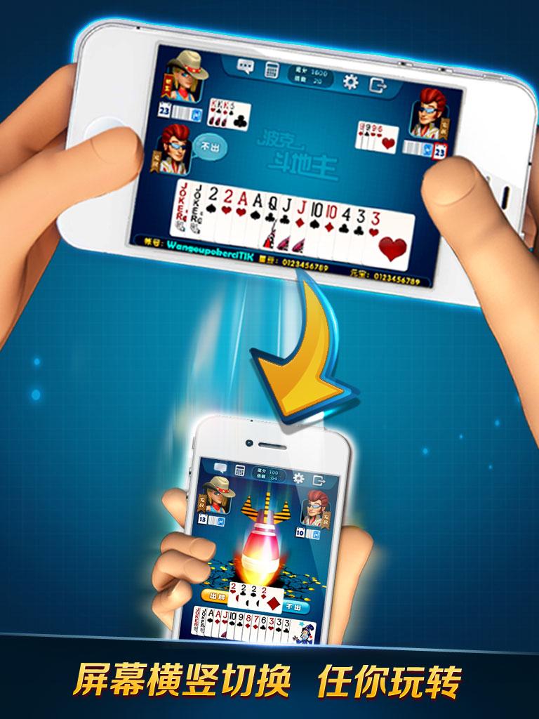 《波克棋牌》截图曝光 ios版即将上线图片