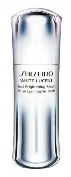 资生堂(shiseido)新透白美肌集中祛斑净白精华液rmb880/30ml