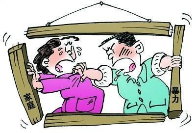 苏州男不许妻子与异性说话 疑心重常殴打妻子图片