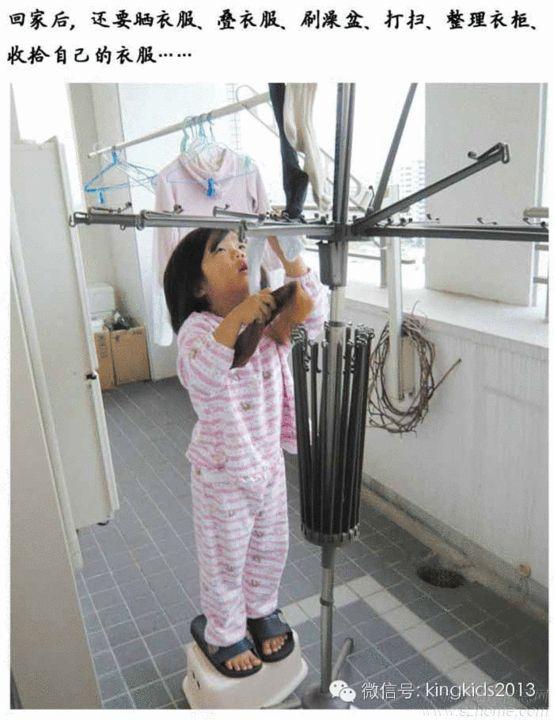 日本小女孩故事:5岁孩子会干什么 搜狐教育