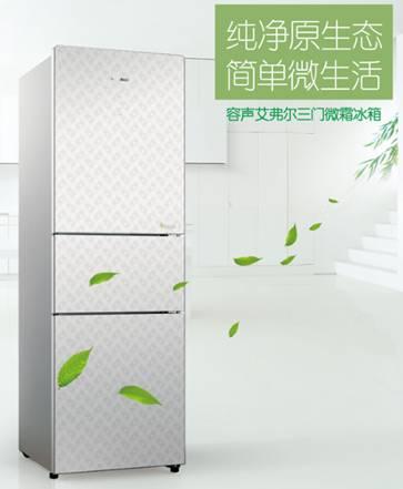 在春暖花开的三月,容声冰箱也推出多项回馈消费者的活动。从现在起,凡是购买容声冰箱的消费者均有机会参加抽奖,赢得北京一日游、亲临央视《越战越勇》节目现场的机会,见证梦想的实现。