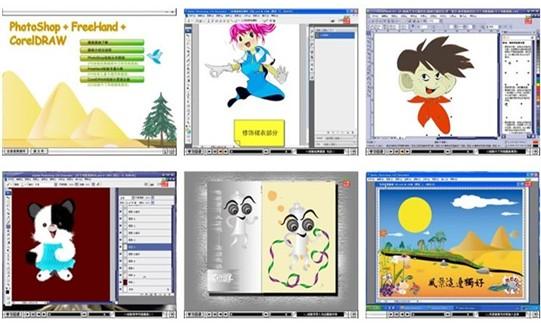 育碟软件赢在起跑线上的多媒体教学开创者
