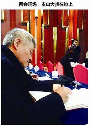 """赵本山两会手机型号_坦言自己也关注""""星星""""要向韩剧学习讲故事(组图)-搜狐滚动"""