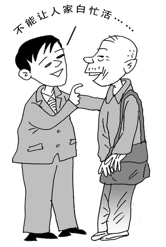 动漫 简笔画 卡通 漫画 手绘 头像 线稿 538_800 竖版 竖屏