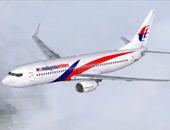 马航一架吉隆坡飞北京客机失联