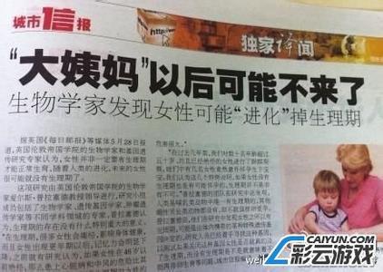 男子公务员妻子_[大洋八广州] 公务员抓妻子出轨 鸡蛋入少女下体(组图)-搜狐滚动