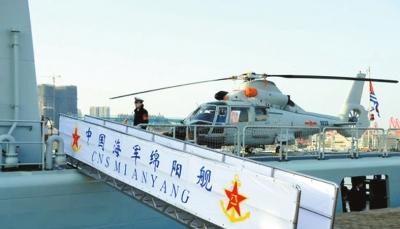 中国海军8绵阳舰_我海军绵阳舰抵达飞机失联海域图