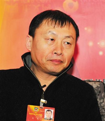 王名 十二届全国政协委员。清华大学教授