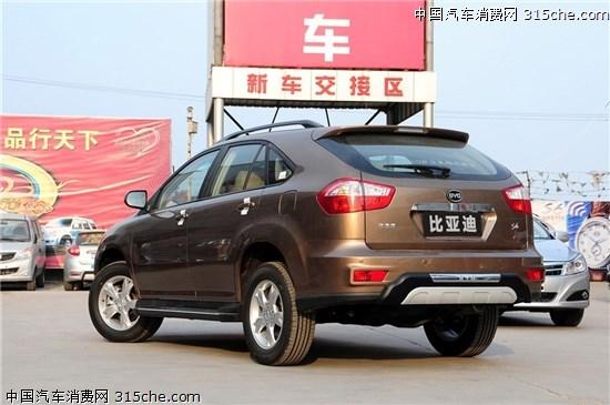 主推1.5T车型 新款比亚迪S6或春季上市 组图高清图片
