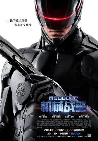 《机械战警》1.3亿夺冠,累计约2.6亿。