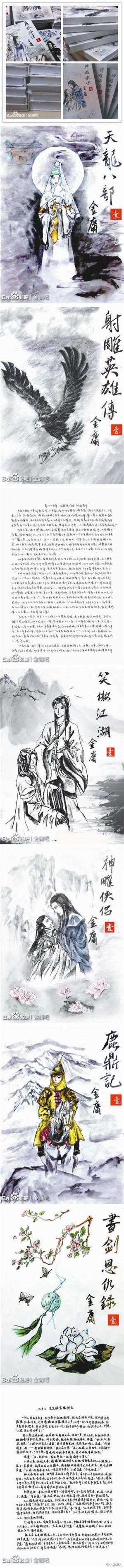 武汉中国梦手抄报