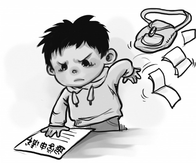 于是好多孩子出现了厌学情绪,家长还依然念紧箍咒,导致孩子轻则上课图片