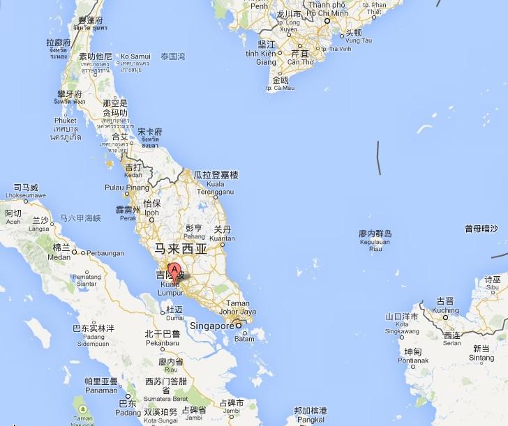 """马来西亚波德申10海里处发现了带有""""Boarding""""字样的救生"""