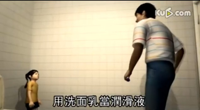 强奸xoo_台湾男子变态性侵侄女367次 洗面乳当润滑液(图)